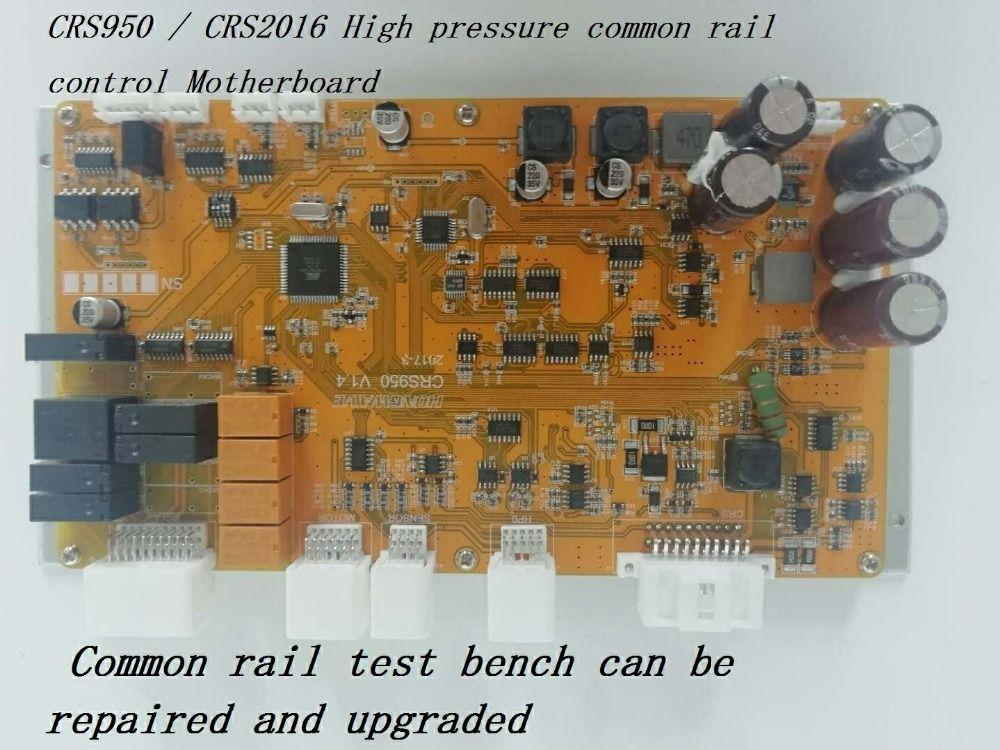 CRS950/CRS2016 hochdruck gemeinsame rail control Motherboard für Common-rail-prüfstand Reparatur & Upgrade
