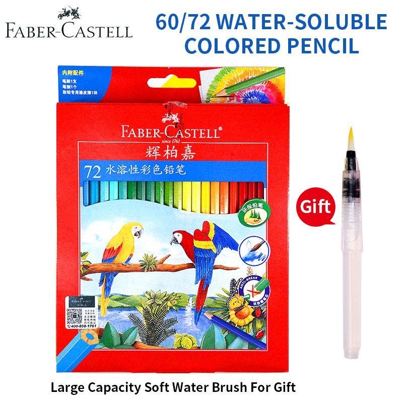 Bgln 48/60 couleurs aquarelle crayons de couleur lapis crayon de couleur Soluble dans l'eau fournitures d'art scolaire lapices de couleurs