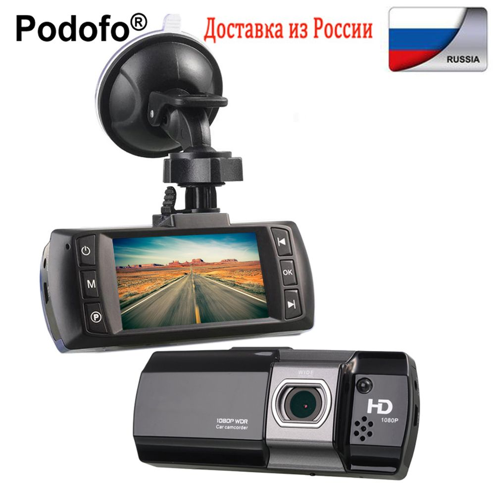 Podofo Car DVR Novatek 96650 AT500 Dashcam FHD 1080P Video Recorder Registrator Recorder Dash Cam G-Sensor WDR/Night Vision DVRs