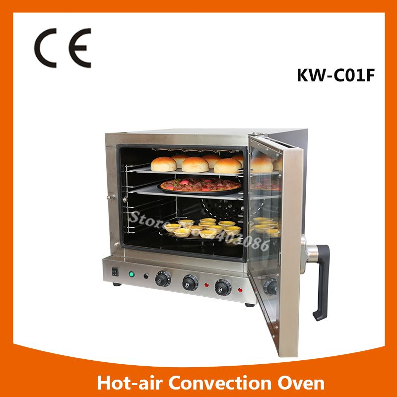 KW-C01F Automatic Rotary Hot-air Convection Oven/bakery oven with Four layers tempered glass door with steam