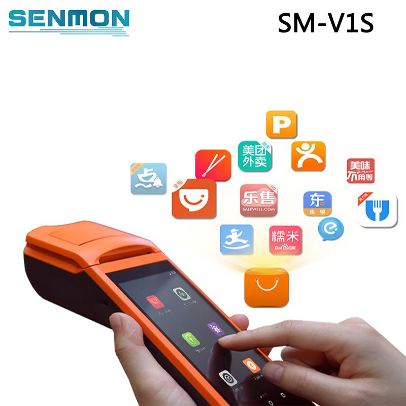 Android6.0 mobile 1D barcode scanner thermal printer Handheld Pos terminal bluetooth wifi Android Rugged PDA 3G Sunmi V1