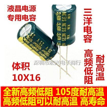 25v1000uf 1000uf25v high-frequency low-impedance capacitors plug Specifications: 10 * 16