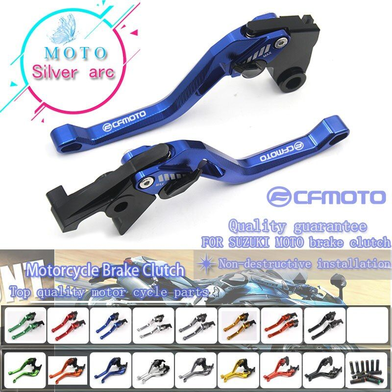 CNC Aluminum New Adjustable 3D Rhombus Motorcycle Brake Clutch Lever For CFMOTO 400NK / 650NK