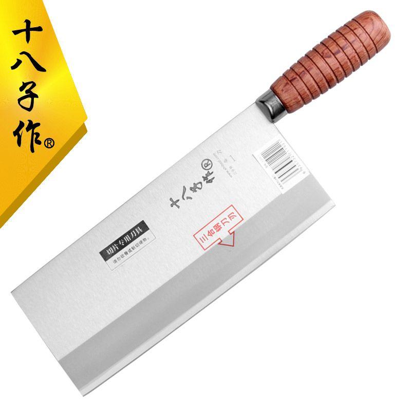 Livraison gratuite Shibazi Chef professionnel tranchage couteau de cuisson composé avancé en acier allié couteau de mûrier cuisine outil de coupe