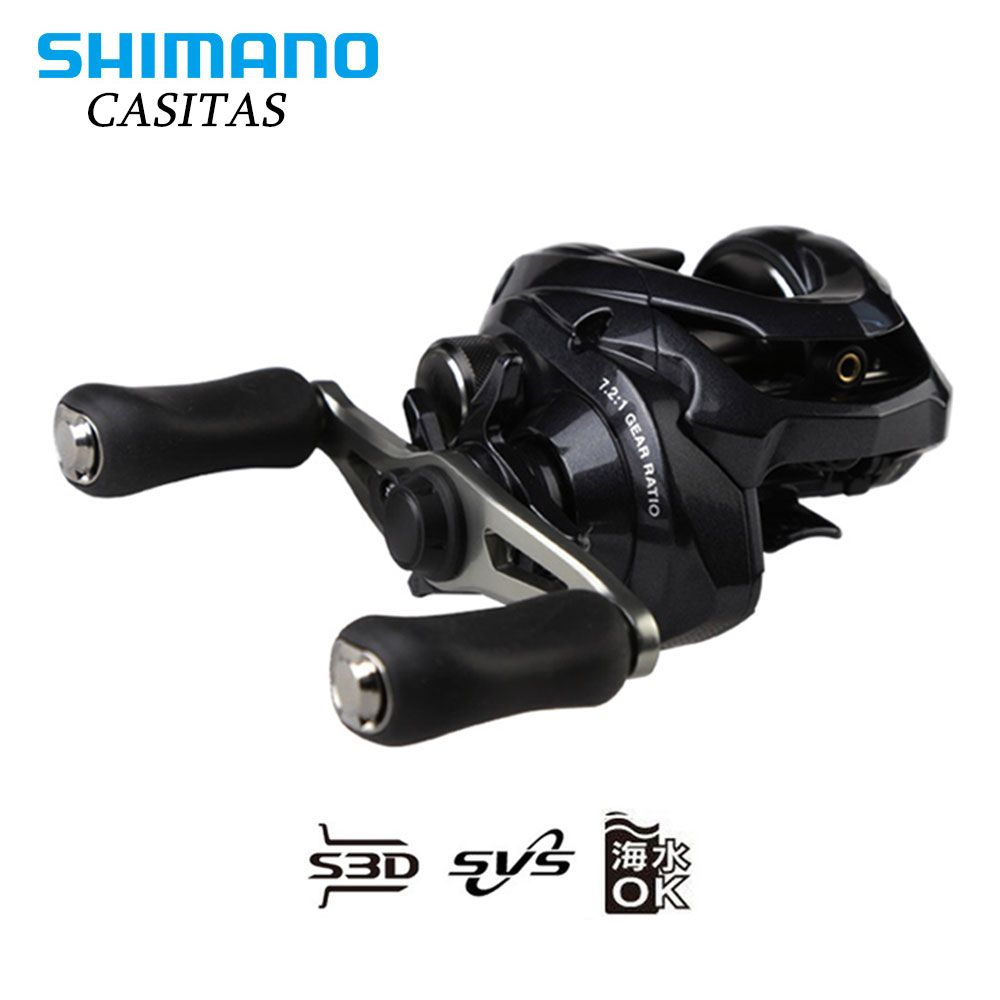 SHIMANO CASITAS Baitcasting fishing reel 7.2:1 4+1BB 5.5kg Power S3D spool with strength body Smooth light fishing reels