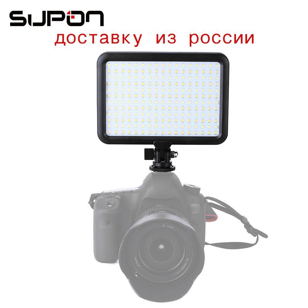 TTV-204 LED on-Camera Video Light Panel Bi-color 3200K~5500K Dimmable for Canon Nikon Pentax DSLR Camera for Studio Photography