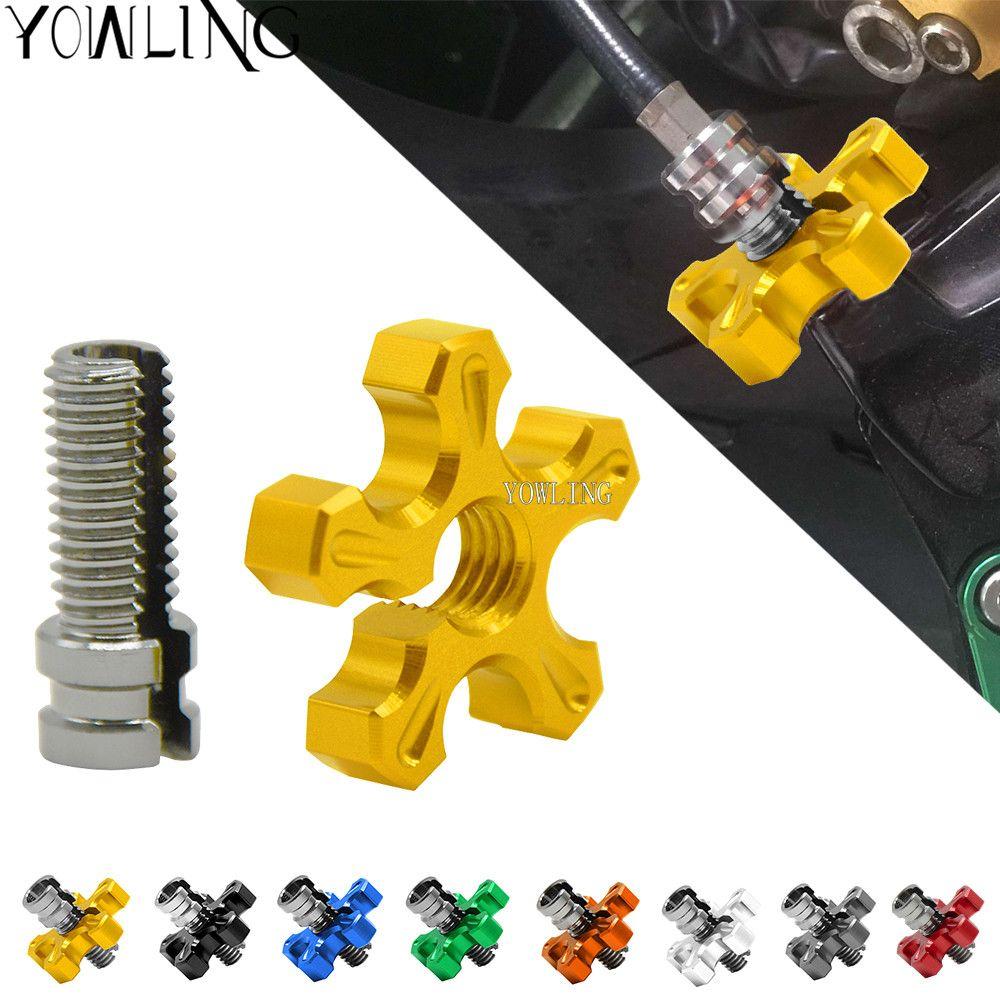 NEW Motorcycle CNC brakes Clutch Cable Wire Adjuster For SUZUKI GSXR 600 K6 GSXR 750 GSXR 1000 GSXR1000 YZF R1 R6 Tmax 500 530