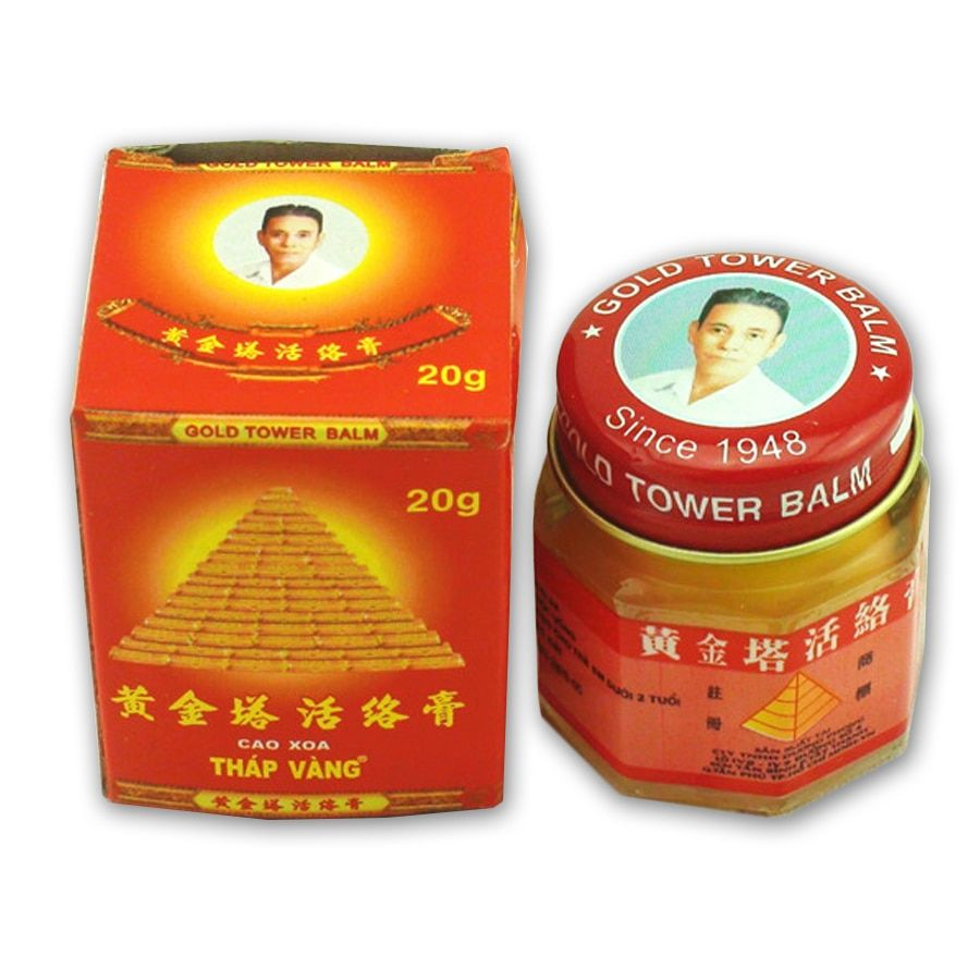 100% Original Vietnam Gold Tower Balm Ointment Pain Relieving Patch Massage Relaxation Arthritis Essential White Tiger Balm C087
