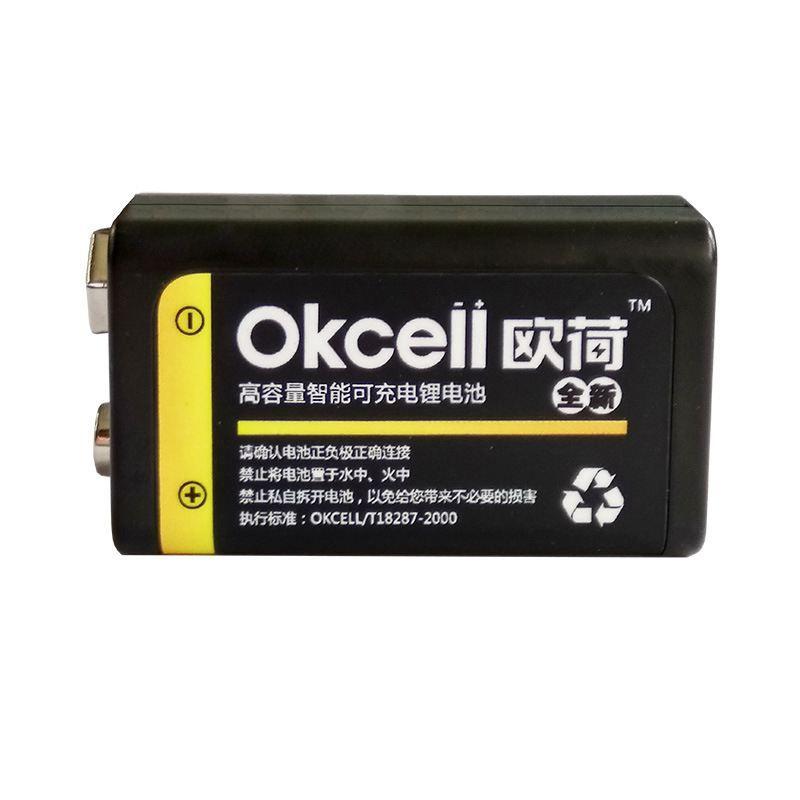 JRGK 800 mAh micro USB Rechargeable OKcell Lipo Batterie 9 V Batterie pour RC Hélicoptère Modèle Microphone Pour RC Hélicoptère partie