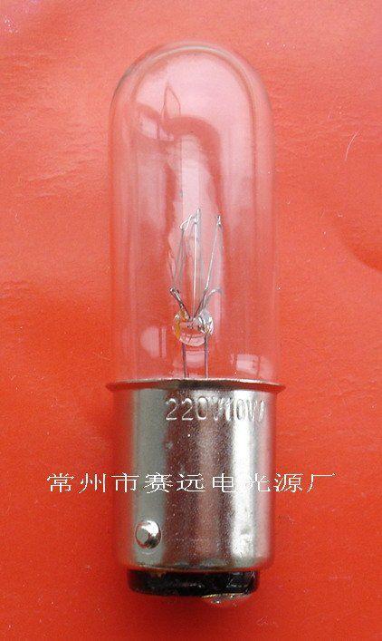 New!miniature Lamp Bulb 220v 10w Ba15d T16x50 A164