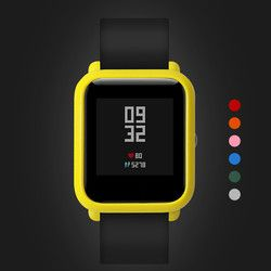 LANDFOX Slim Colorful Frame PC Case Cover Protect Shell For Huami Amazfit Bip Younth Watch hard plastic protective bumper case