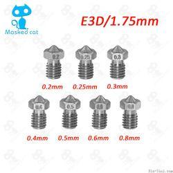 10 pcs/Supplémentaire E3DV6 Buse Buses En Acier Inoxydable 0.2/0.25/0.3/0.4/0.5/0.6 /0.8mm pour 1.75mm 3D imprimante partie
