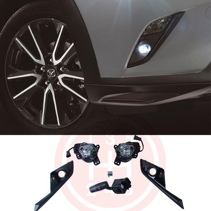 LED Nebel Lichter Lampe Kit für Mazda CX-3 cx 3 Ohne Auto 2016 2017 2018 2019