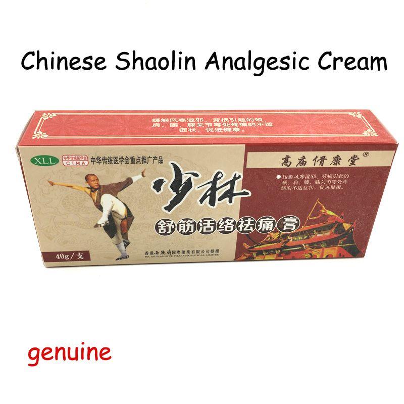 Chinese Shaolin Analgesic Cream Suitable For Rheumatoid Arthritis/ Joint Pain/ Back Pain Relief Analgesic Balm Ointment