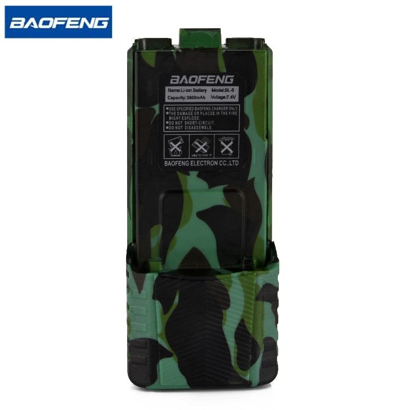 Baofeng UV-5R Camouflage Walkie Talkie Battery BL-5 Extended 3800mAh 7.4V Li ion Battery Rechargeable Battery for BF-F8 Radio