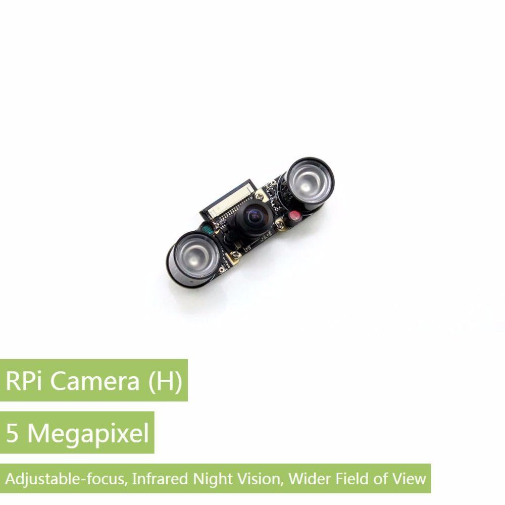 Raspberry Pi 2 Cámara (H) Soporta Visión Nocturna Lente de ojo de Pez Más Amplio Campo de Visión