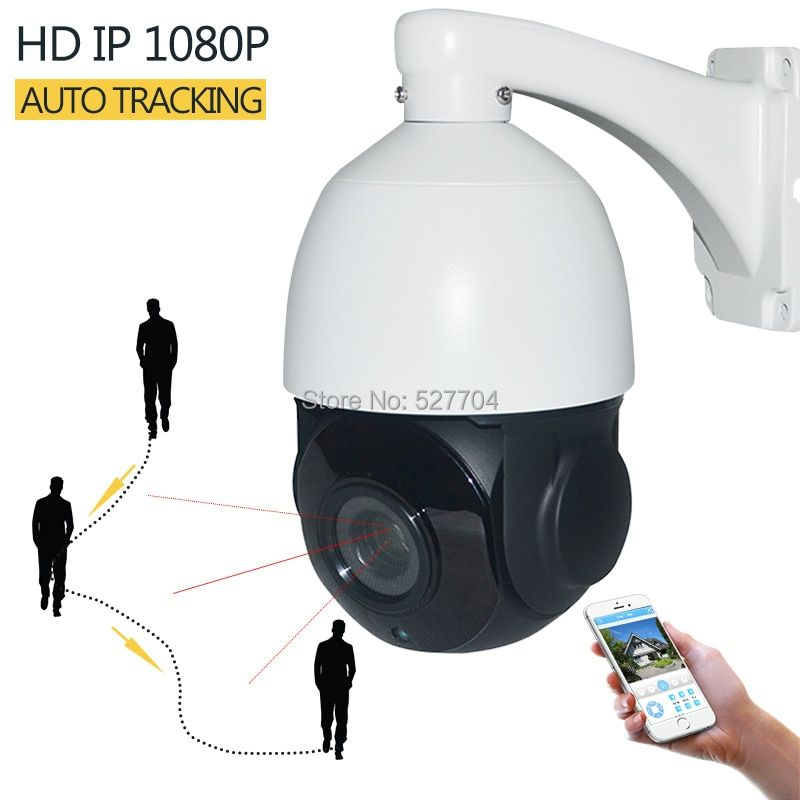 CCTV Security Speed Dome Auto tracking IP PTZ Camera Network 1080P Auto tracker 20X Optical zoom P2P mobile phone view ONVIF