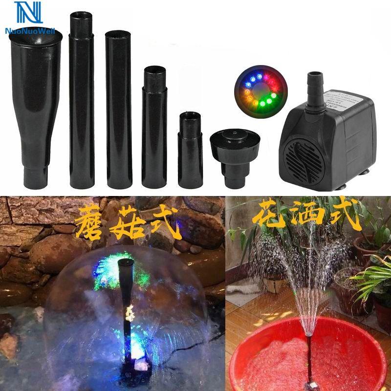 NuoNuoWell fontaine champignon/fleur buse 15 W EU US adaptateur pompe Submersible étang Aquarium aménagement paysager