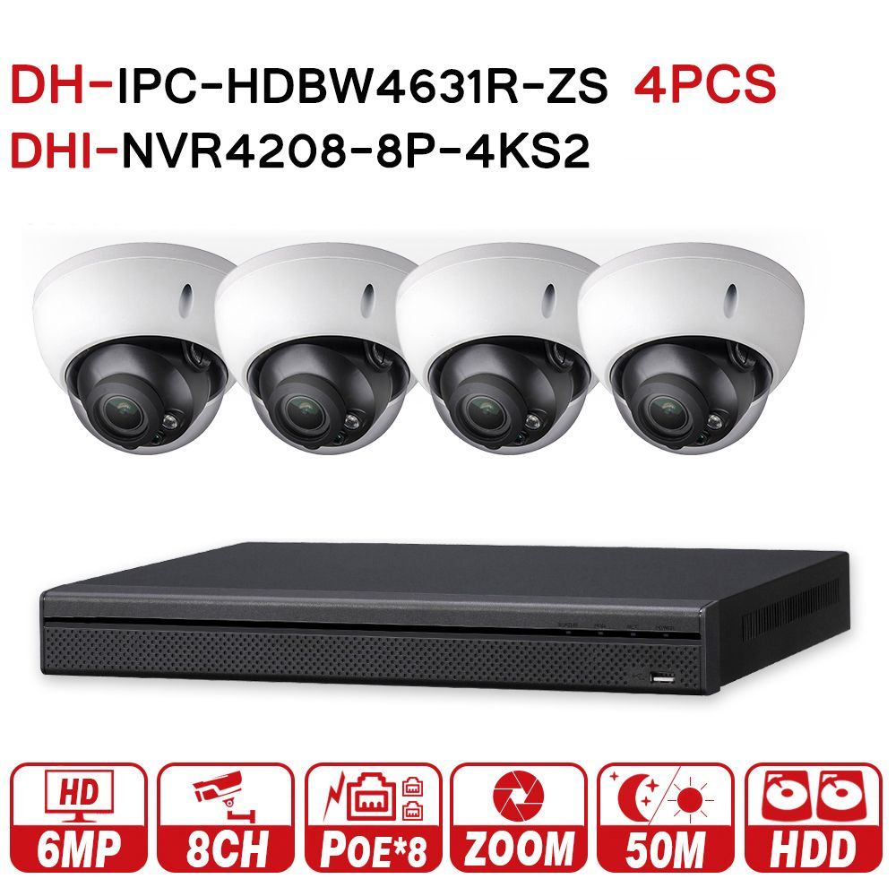 DH Security CCTV System 4Pcs 6MP POE Zoom IP Camera IPC-HDBW4631R-ZS & 8POE 4K NVR NVR4208-8P-4KS2 Surveillance Security Kit