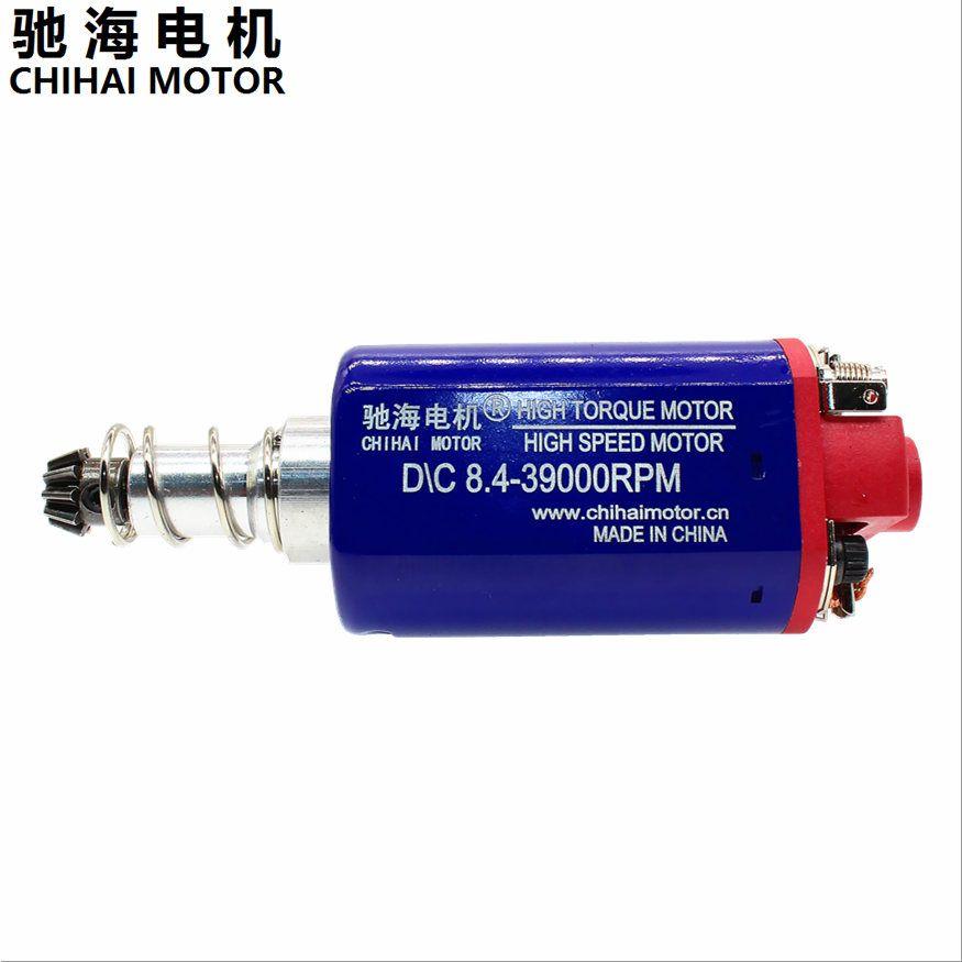 Chihai Motor CHF-FS480WA Gear Motor for Airsoft BBgun M180 M4 M16 MP5 G3 M14 High Torque/ High Speed D Airsoft AEG