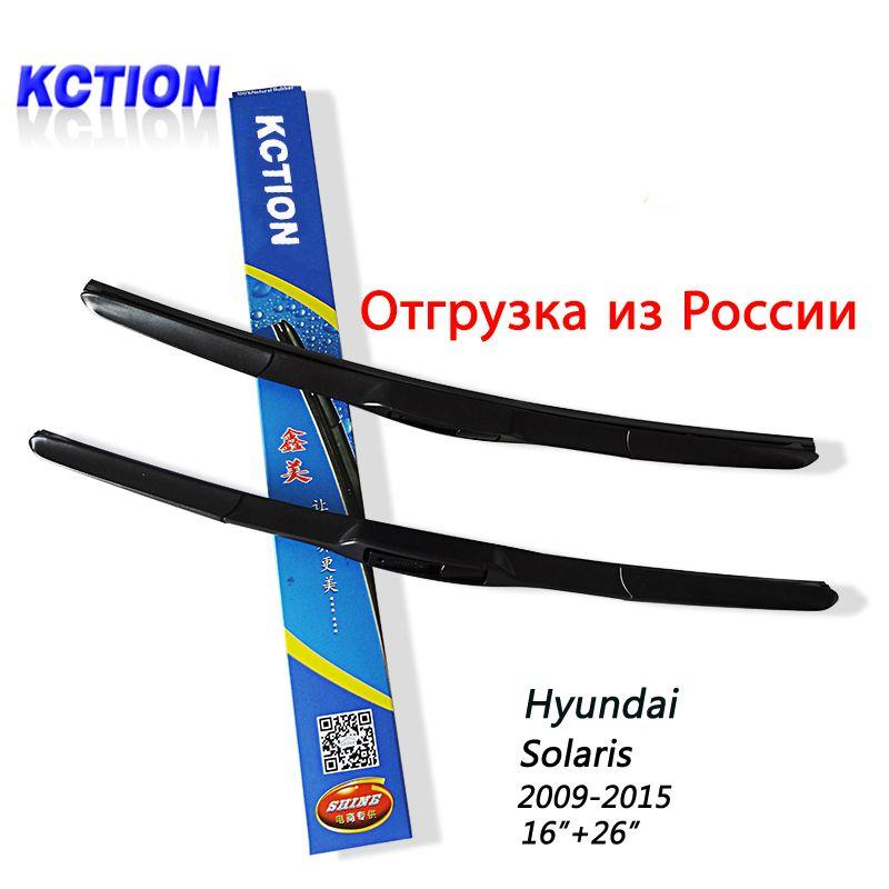 KCTION Car Windshield Wiper Blade For Hyundai Solaris (2009-2015),16