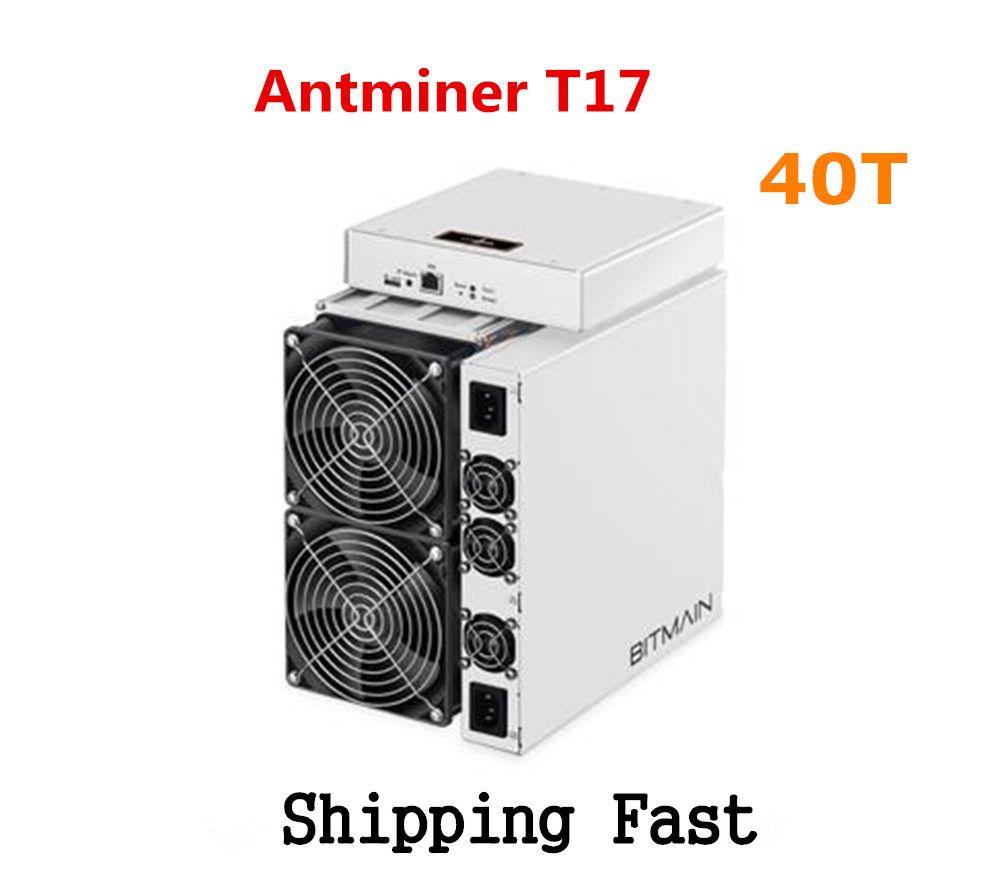 BITAMAIN Neueste BTC BCH Miner AntMiner T17 40TH/S Mit NETZTEIL Besser Als S17 Pro S15 S11 S9 T15 innosilicon T3 WhatsMiner M3X M20S