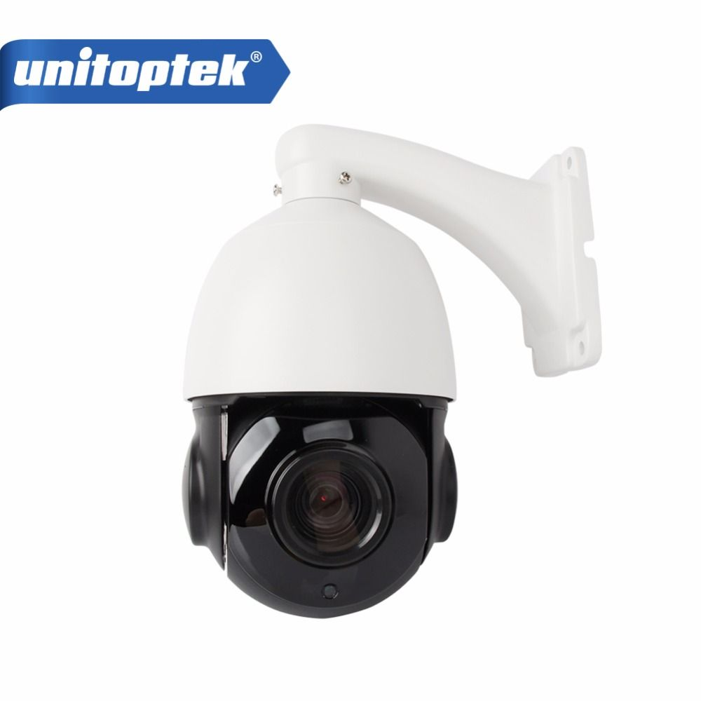 4 Inch Mini Size 4MP IP PTZ Camera Network Onvif Speed Dome 30X Zoom PTZ IP Camera CCTV 50m IR Night Vision Speed Dome Cameras