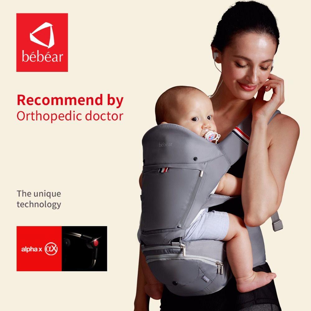 Bebear neue hipseat für verhindern o-typ beine luftfahrt aluminium core Ergonomische baby träger manduca rucksack sparen aufwand kid schlinge