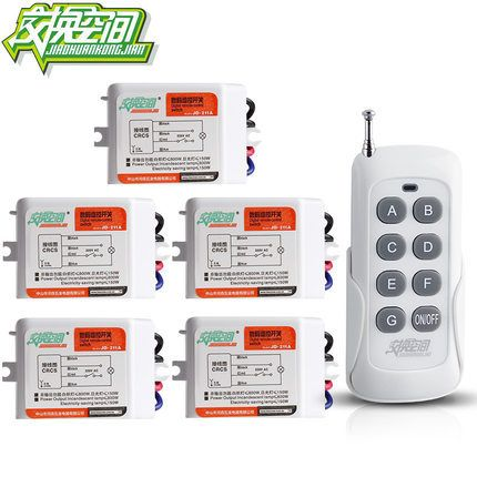 JD211A1N5 Top Rating 5 Channel Switch RF Wireless Remote Control Light Switch Five Digital  Receivers 110V and 220V
