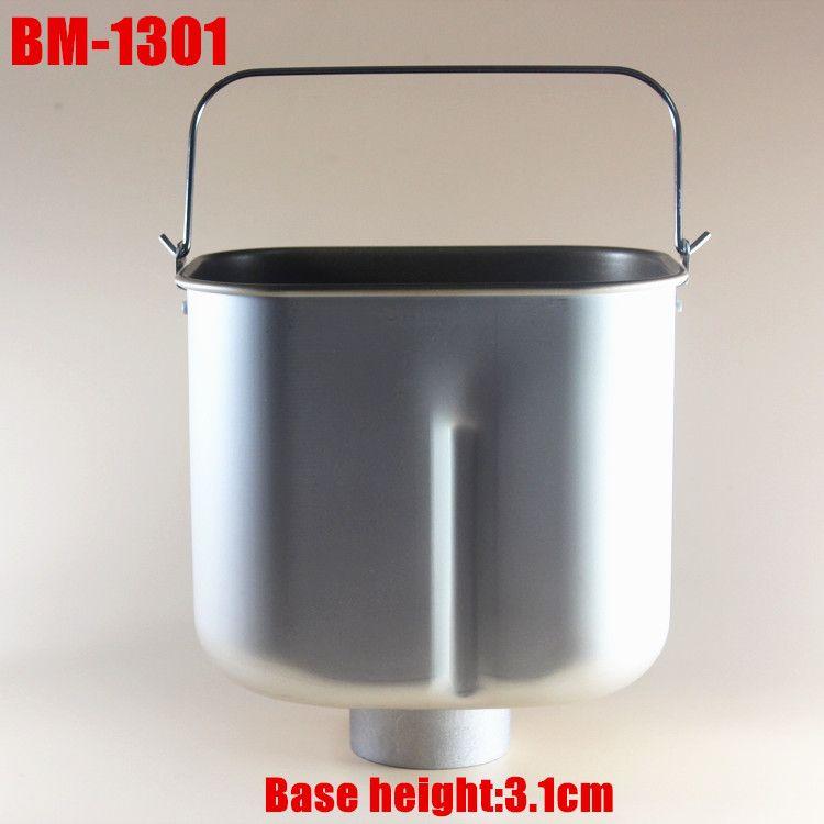 1 STÜCKE Echtes Bäckerei eimer für Donlim BM-1335 BM-1333A XBM-838 XBM-1018 DL-T01 BM-1309 DL-600 BM-1316 XBM-838 Bäckerei teile
