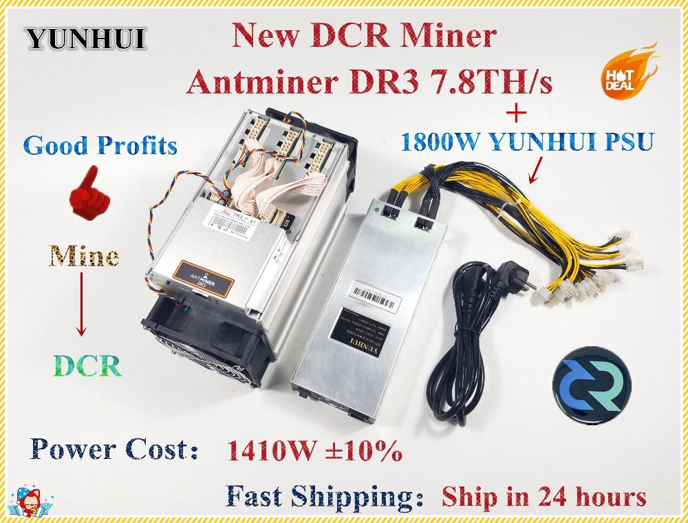 Newest Antminer DR3 7.8TH/S With PSU Blake256R14 DCR Miner Better Than Innosilicon D9 WhatsMiner D1 FFMINER Z9 Mini S9 S9j