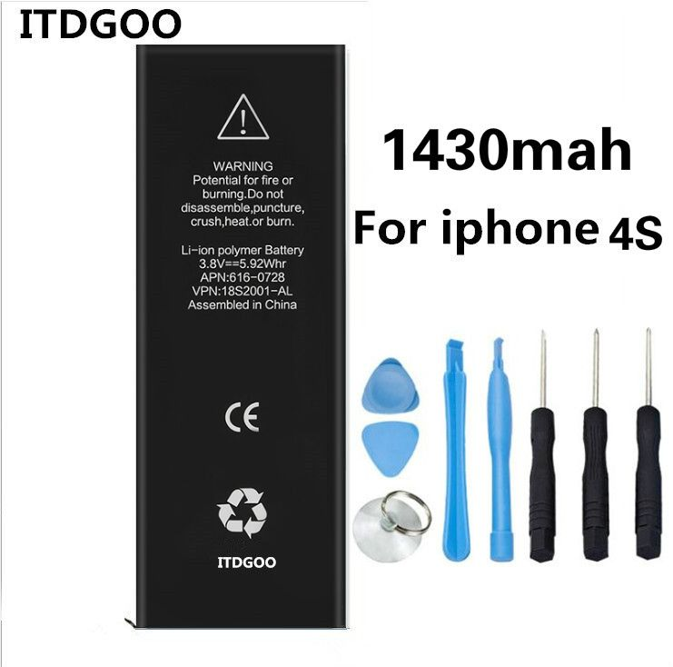 1430mAh Original Quality ITDGOO Brand Standard Batteries For Apple iPhone 4S Battery With screwdriver