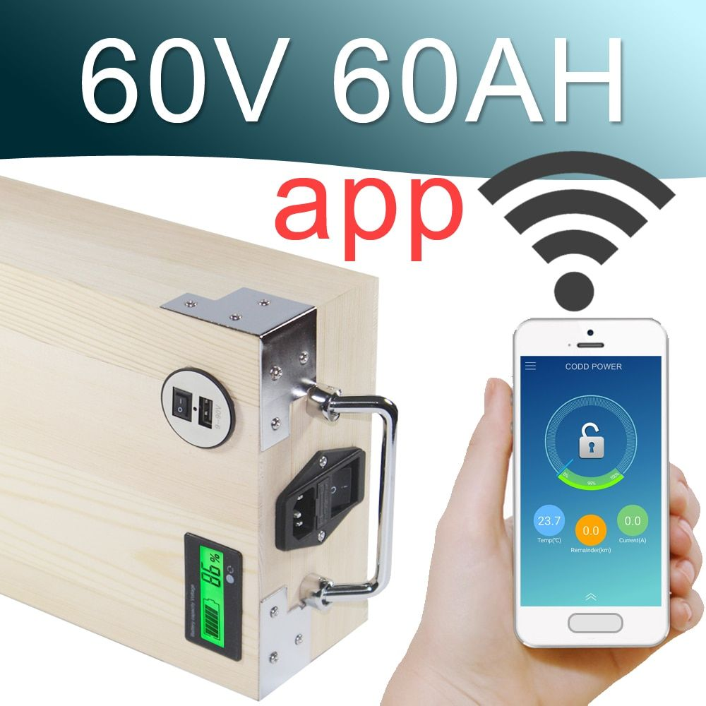 60V 60AH APP Lithium ion Electric bike Battery Phone control USB 2.0 Port Electric bicycle Scooter ebike Power 3000W Wood
