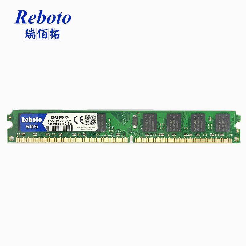 Reboto 4GB(2pcsX2GB) DDR2 2GB Ram 800Mhz PC2-6400U 240Pin 1.8V CL6 Desktop Memory