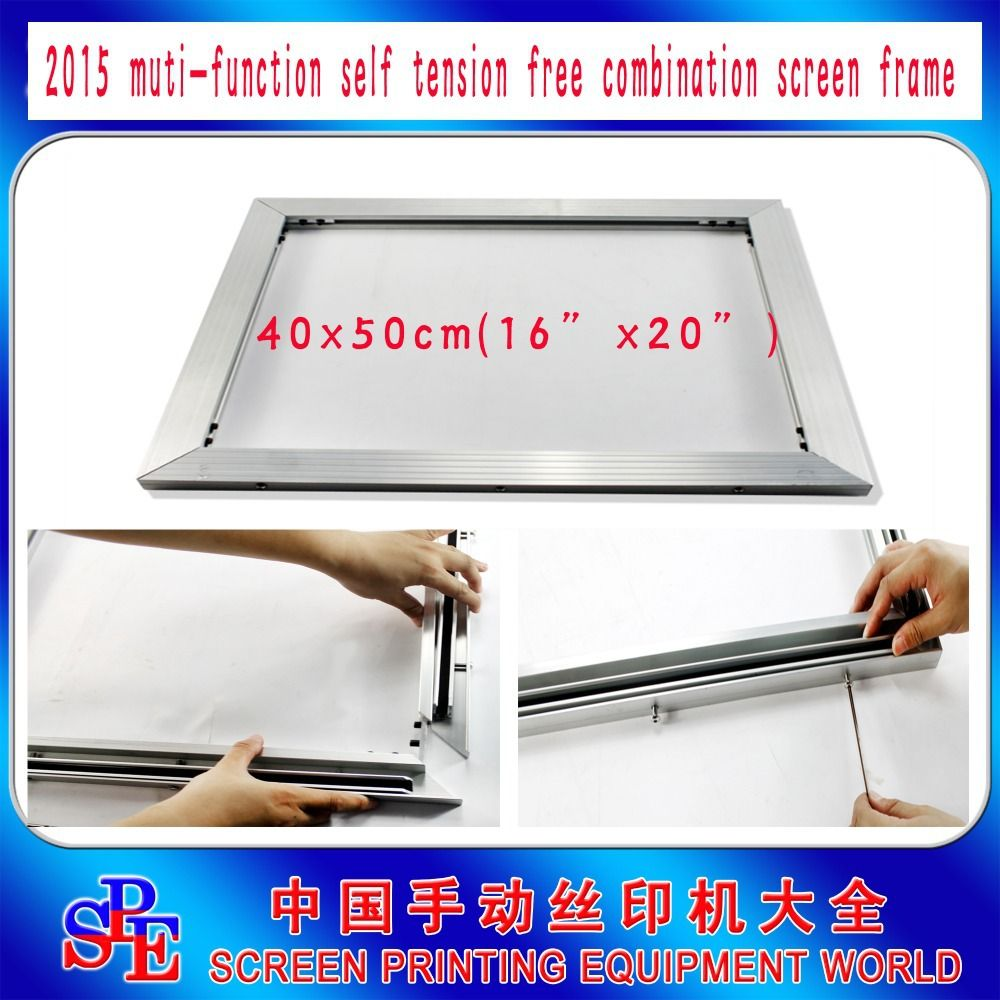 Inner Size16x20 inches Silk Screen Printing Stretcher Self Tensioning Self-stretching Frame T-shirt Printer