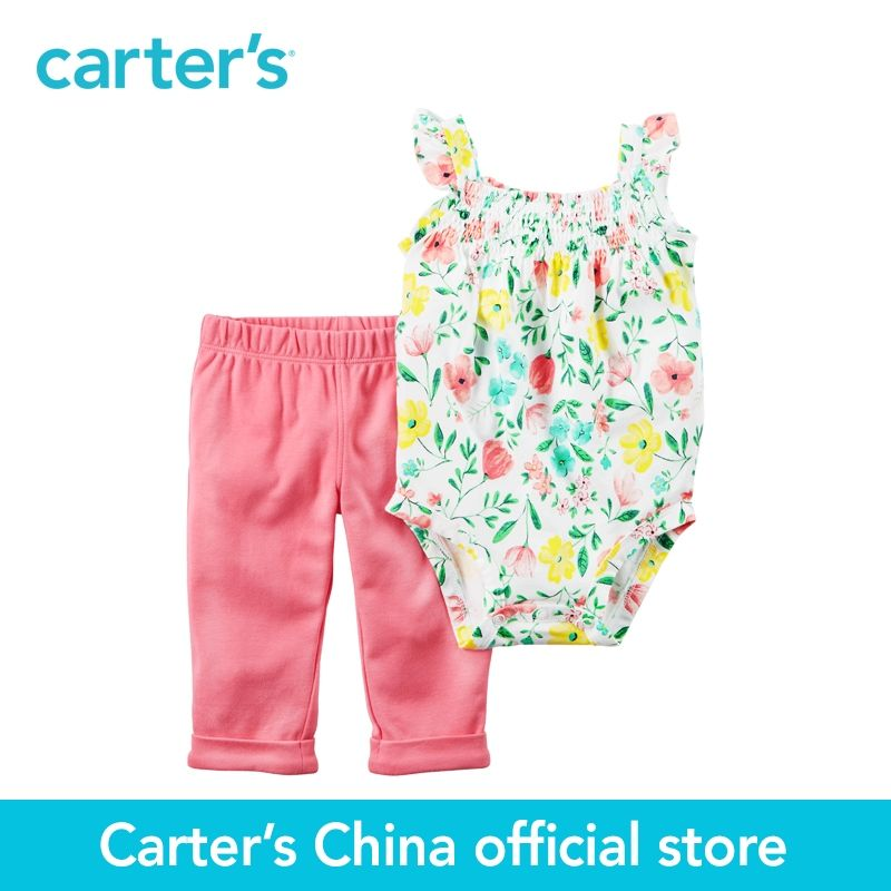 Carter's 2pcs baby children kids 2-Piece Bodysuit Pant Set 121H100,sold by Carter's China official store