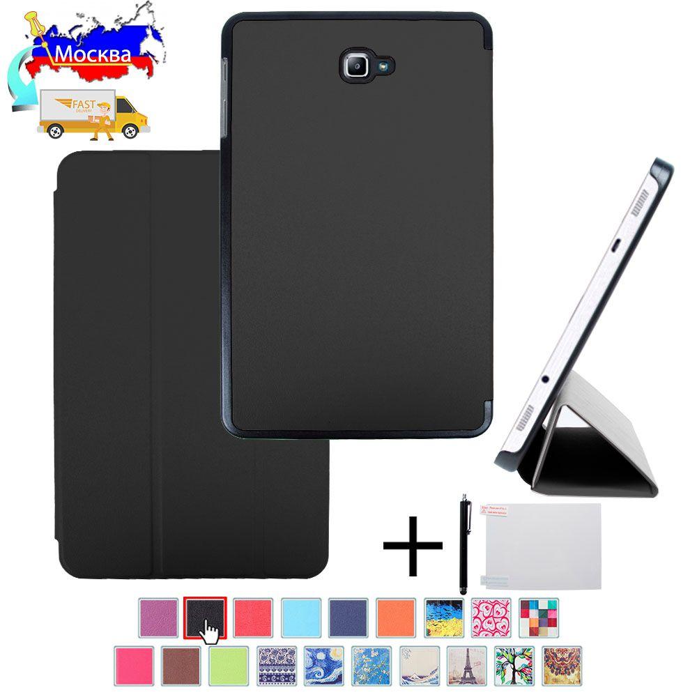 Couverture case pour Samsung Galaxy TabA T585 T580N T580 10.1 pouce tablet 2016 stand case + protecteur d'écran (film) + stylet
