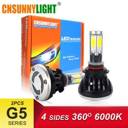 CNSUNNYLIGHT 8000Lm G5 4 Sides 360 Degrees LED H4 H7 H11 9006/HB4 9005/HB3 COB Car Headlight Bulbs 60W  DC 12V Fog Light 6000K