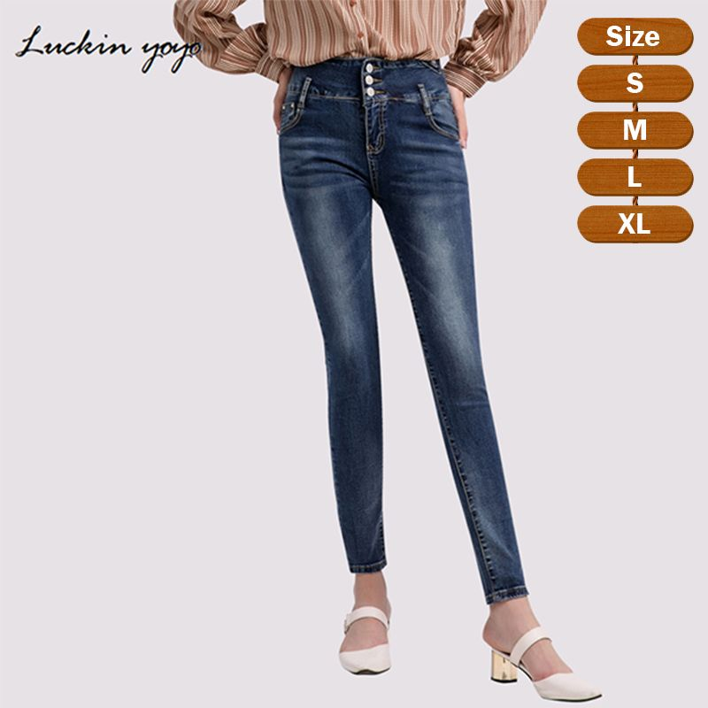 Lukin yoyo High Waist Women Clothing Jeans Pants Fashion High waist Women Jeans Skinny Slim Lady Jeans Casual Pencil Jeans