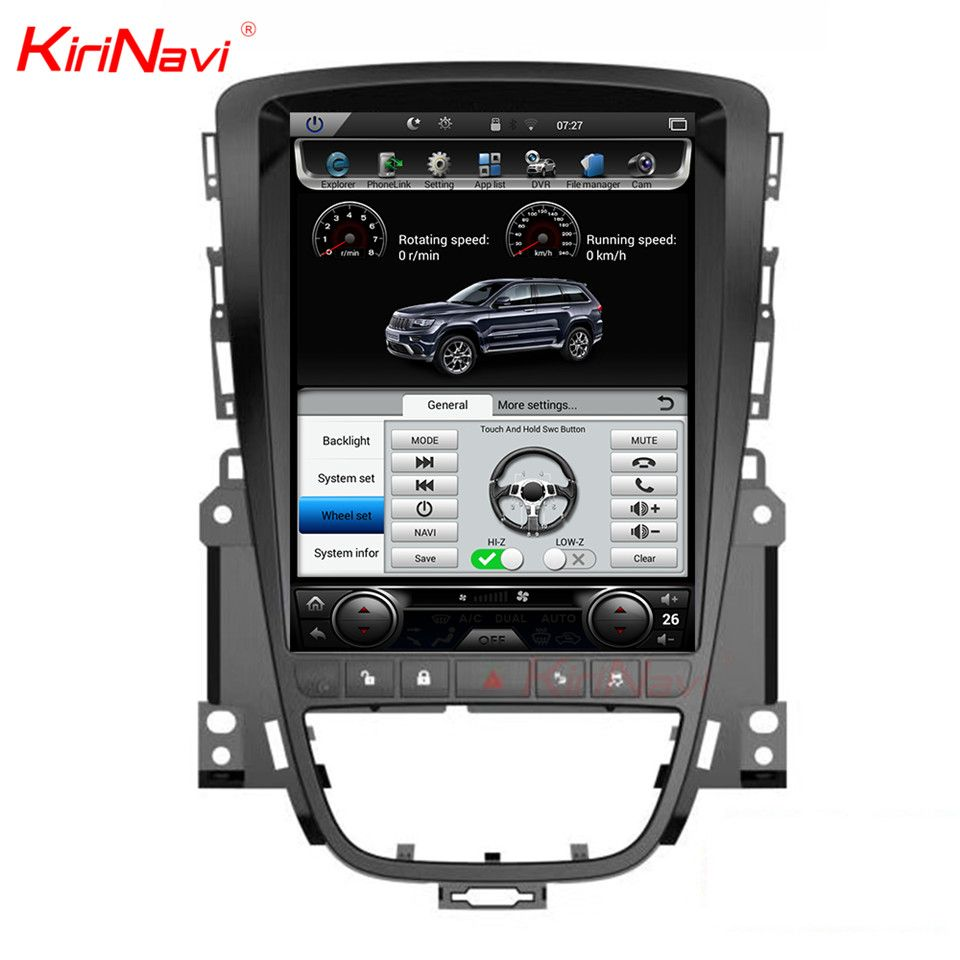 KiriNavi Vertical Screen Tesla Style Android 7.1 10.4 Inch Car Radio For Opel Astra J Car Dvd Gps Navigation Multimedia player