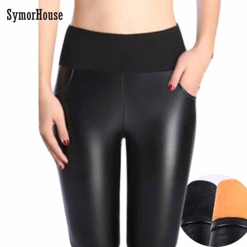 SymorHouse 2017 New Winter Warm Pants Women PU Leather Thick Velvet Stretch Slim Pencil Pants Elasitc Trousers Leggings female