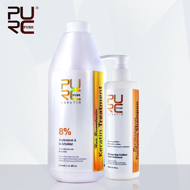 PURC keratin smoothing treatment 8% formalin and deep cleanning shampoo for straightening hair get gift argan oil cheep price