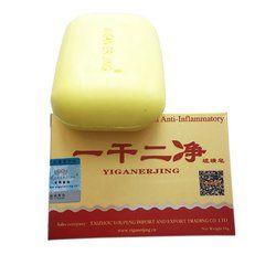 Антибактериальное мыло обезжиривание псориаз экзема сульсеновое мыло Крем пена для ванны здоровый мыла