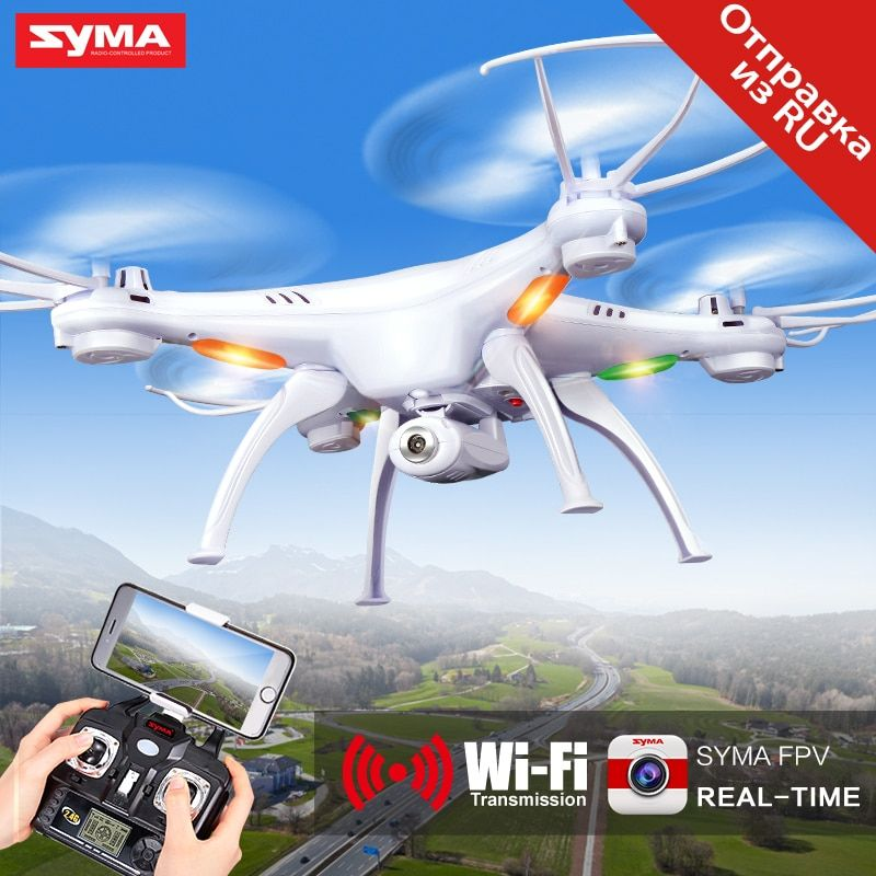 SYMA X5SW RC Drone Wifi Camera Quadcopter Real Time Transmit FPV Headless Mode Dron RC <font><b>Helicopter</b></font> Quadrocopter Drones Aircraft