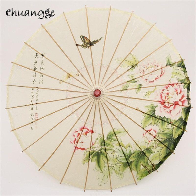 Chuangge ручной работы промасленной Бумага зонтик бамбука деревянный дождь зонтик Для женщин Классическая японская китайский Стиль Guarda Chuva