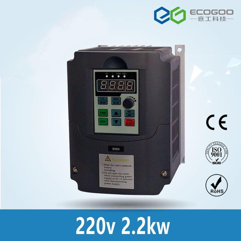 CNC Spindle motor speed control 220v 2.2kw VFD Variable Frequency Drive VFD Inverter 1HP or 3HP Input 3HP frequency inverter