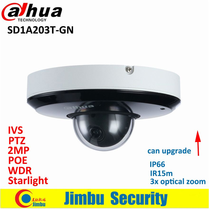 Dahua Starlight PTZ Camera SD1A203T-GN 2MP 1/2.8'' lens 2.7~8.1mm CMOS IVS PoE IR 15m IP66 built in mic Micro SD card