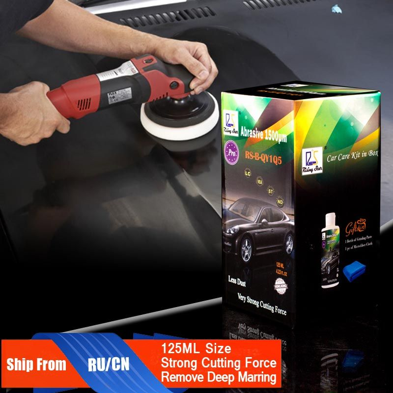 Rising Star RS-B-QY1Q5 Car Paint Polishing Paste to Remove Scratches and Orange Peel Abrasive 1500um 125ml Kit for Professionals