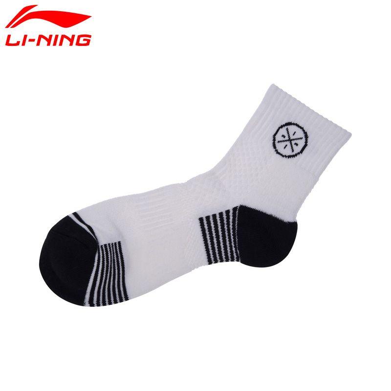 Li-Ning Men's Wade Sports Socks Mid Cut Breathable LiNing Comfortable Footie AWSM135 NWM341