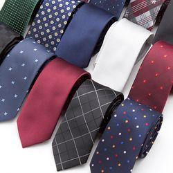 XGVOKH 20 Style Cou Cravate Hommes Skinny cravate de mariage cravates Polyester Noir Dot mode Hommes D'affaires Chemise Noeud Papillon Accessoires